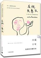 kubdera-cinese