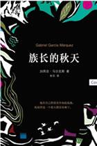 marquez-cinese