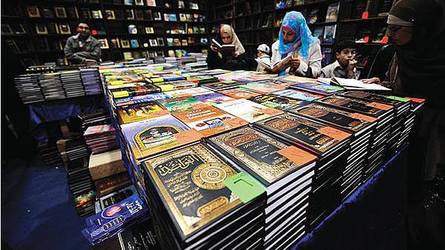 cairo-book-fair
