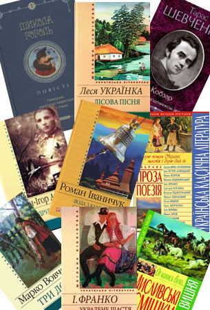 pacchetto-ucraini-classici