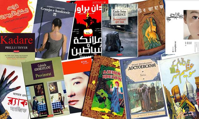 fornitura-libri-in-lingua