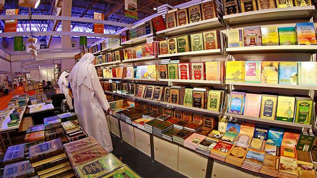 book-fair-emirati