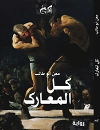 books16