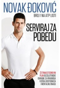 serviraj_za_pobedu_v
