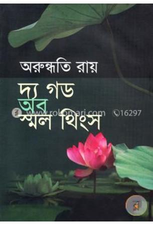 9d93ae6e8_179859